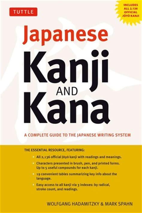 japanese kanji kana  complete guide   japanese writing system  wolfgang hadamitzky