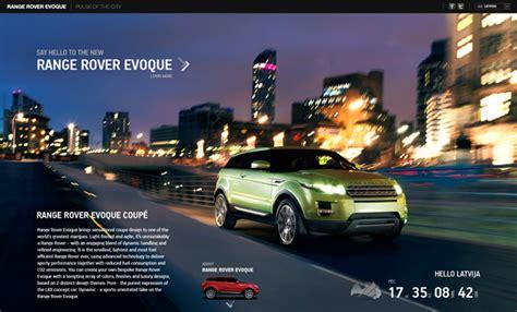 Range Rover Evoque Latvia designed by DEGO Interactive