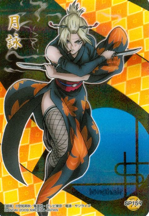 tsukuyo gintama zerochan anime image board