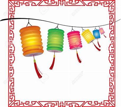 Chinese Lantern Festival Lanterns Hanging Clipart Clip