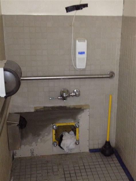 cool bathrooms  technology  international center