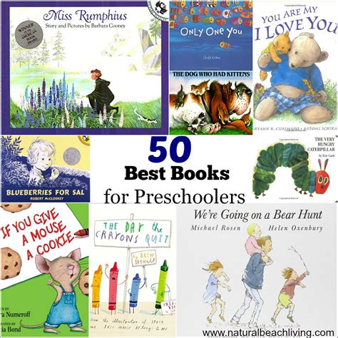 the best gifts for 4 year olds living 189 | preschool bookspin1