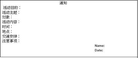 chinese essay email format mfacourseswebfccom