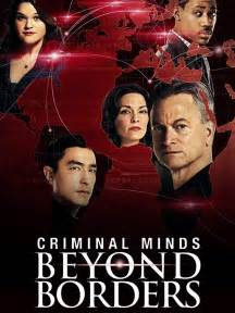 Assistir Criminal Minds Beyond Borders 2ª Temporada Episódio 05 – Dublado Online