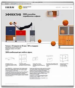 Ikea Effektiv Serie : ikea effektiv furniture series promotion page ~ A.2002-acura-tl-radio.info Haus und Dekorationen