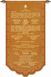 tamil marriage invitation shaadi With tamil wedding invitations images
