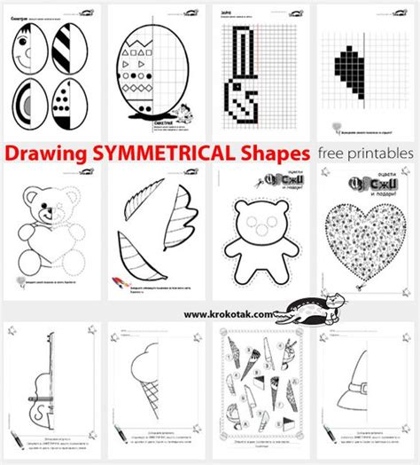 drawing symmetrical shapes activities  math club