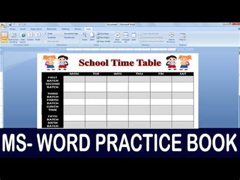 exercise  ms word practice book    school