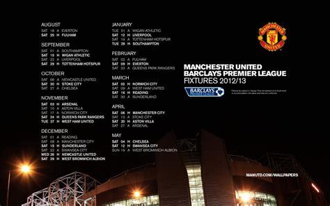 wallpaper jadwal pertandingan manchester united