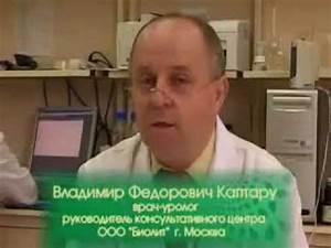 Простатиты у мужчин признаки лечение массаж
