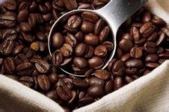 H. Jason Jones Co. Limited   Coffee