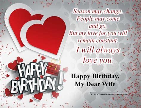 happy birthday wishes  wife  love birthday wishes