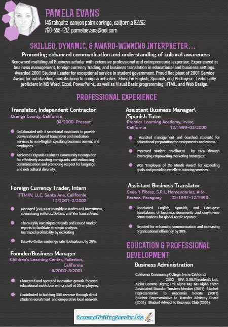 Acquired Skills Resumeacquired Skills Resume by 17 Best Images About Best Professional Resume Sles 2015 On Entry Level