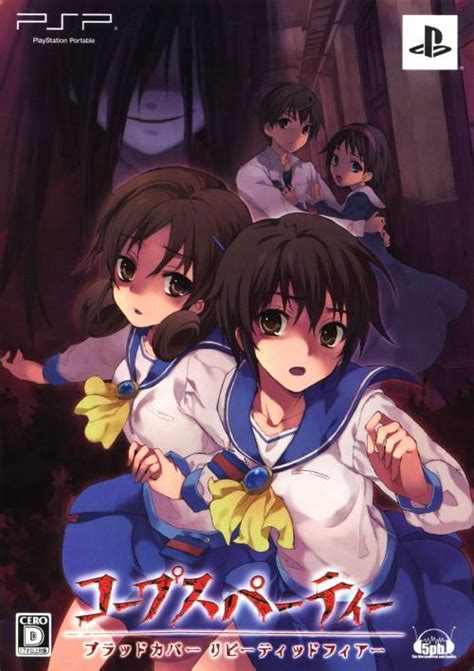Corpse Party Blood Covered Game Pewdiepie Wiki