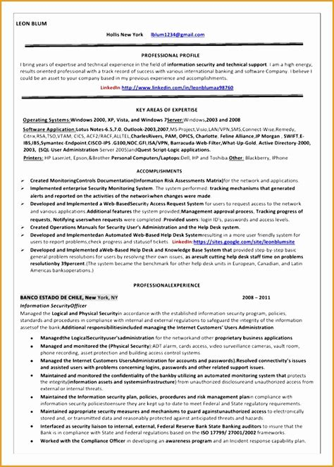 Security Resume Sles by 5 Security Officer Resume Objective Free Sles
