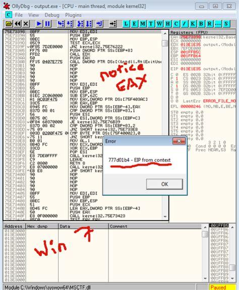 c win32 thread resume