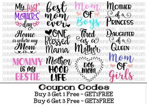 Our first christmas as parents free svg bundle (note: BUNDLE 12 Designs! Mothers Day Svg Files PNG Cut File Svg ...