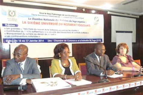 chambre nationale des notaires ouverture de la sixième université du notariat togolais