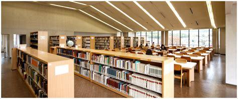 京都 市立 図書館