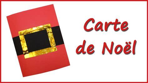 Carte De Noel Diy Diy Carte De No 235 L