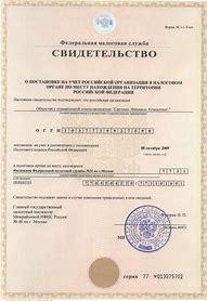 Какие документы нужны в бти для получения технического паспорта на дом