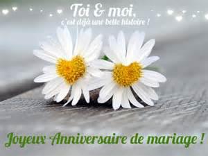 idã e anniversaire de mariage toi et moi c 39 était une évidence joyeux anniversaire de mariage à la plus des fleurs