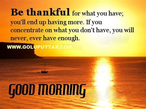 inspirational good morning thought  hindi