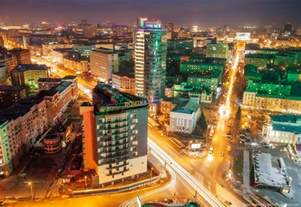 Novosibirsk Russia Streets