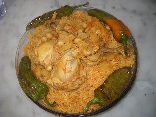 recette de cuisine tunisienne avec photo recette riz au poulet