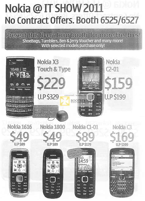 nbrc nokia mobile phones nokia