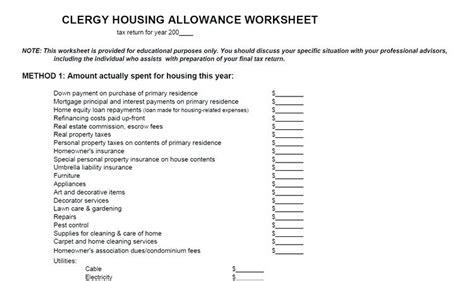 Housing Allowance Worksheet Rcnschool