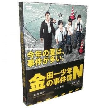 金田一 少年 の 事件 簿 neo pandora