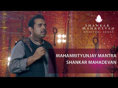 Mahamrityunjay Mantra I Shankar Mahadevan - YouTube