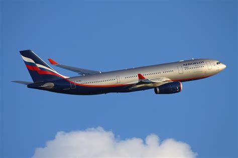 Aeroflot - lēti lidojumi uz Taizemi