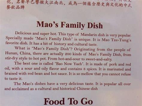 description cuisine description of the food picture of the noodle shop san