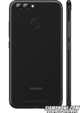 Huawei Nova 2 สมาร์ทโฟน หน้าจอ 5 นิ้ว HiSilicon Kirin 659