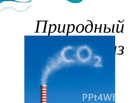 Сколько весит бытовой газ которым мы пользуемся в своих квартирах в случае утечки он будет стелиться по полу или вверх
