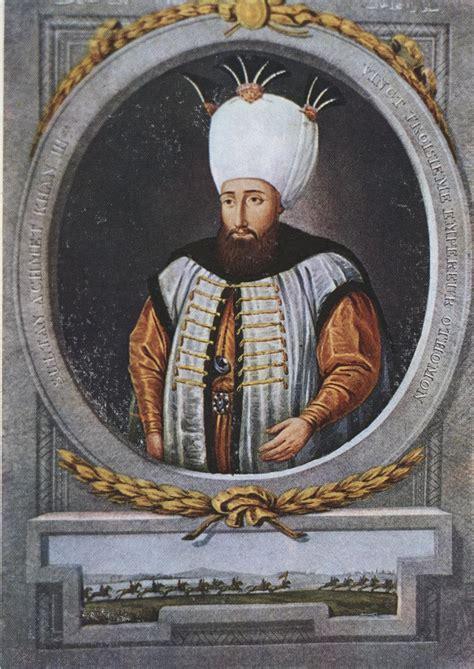 File Ee  Iii Ee   Ahmet Jpg Wikimedia Commons