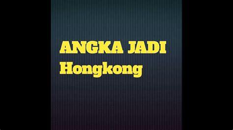angka togel hongkong malam  youtube