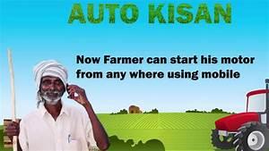 Auto Kisan  Mobile Motor Starter