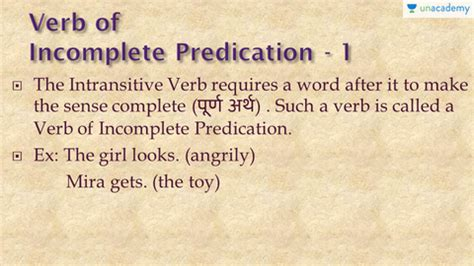 verbs of incomplete predication in hindi hindi verbs in detail by wren and martin part a