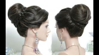 Juda Hairstyle. Beautiful High Bun With Braid. Long Hair
