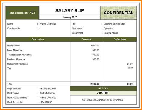 salary payment voucher template sales slip template