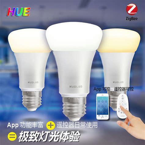 buy wholesale philips led light bulb from china