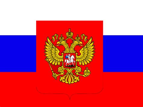 Democratic Republic Of Russia