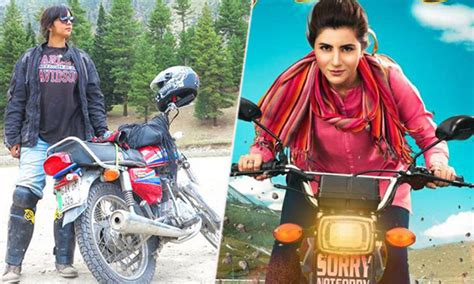Motorcycle Girl's First Look Featuring Sohai Ali Abro Is