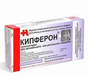 Какие препараты для печени можно принимать при беременности на ранних сроках