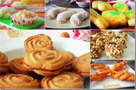 cuisine algeroise gâteaux secs algériens facile économique le cuisine de samar