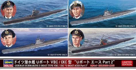U Boat Aces by German Submarine U Boat Type Viic Ixc U Boat Aces Part 2