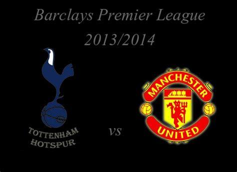 Manchester United: December 2013